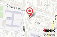Схема проезда до компании BB Bakery в Астрахани