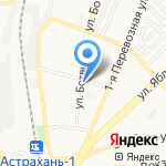 BB Bakery на карте Астрахани
