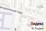 Схема проезда до компании Авеню в Астрахани