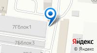 Компания Левша на карте