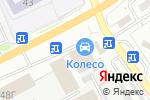 Схема проезда до компании Банкомат, Росгосстрах банк, ПАО в Астрахани