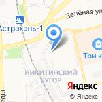 ОРФК на карте Астрахани
