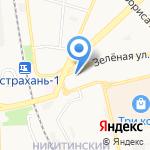 Орион на карте Астрахани