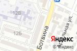 Схема проезда до компании Магазин электротоваров в Астрахани