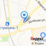 Дымок на карте Астрахани