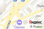 Схема проезда до компании Дымок в Астрахани