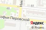 Схема проезда до компании Лаваш в Астрахани