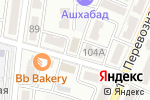 Схема проезда до компании Пушинка в Астрахани
