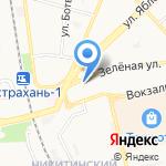 Инструмент плюс на карте Астрахани