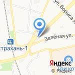 Магазин живых цветов и воздушных шаров на карте Астрахани