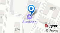 Компания Ашхабад на карте