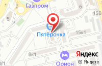 Схема проезда до компании COLD BEER в Астрахани