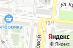 Схема проезда до компании Пивной мираж в Астрахани