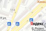 Схема проезда до компании RAI в Астрахани
