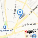 Цветочный базар на карте Астрахани