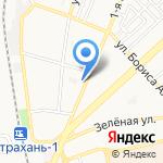 7 лепестков на карте Астрахани
