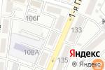 Схема проезда до компании 7 лепестков в Астрахани