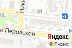 Схема проезда до компании KERAMA MARAZZI в Астрахани
