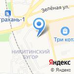 Продуктоша на карте Астрахани