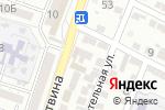 Схема проезда до компании Рахим в Астрахани