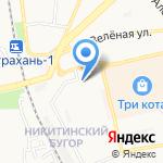 Берекет на карте Астрахани