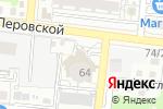Схема проезда до компании Лидер в Астрахани