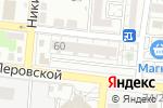 Схема проезда до компании Бон Аппетит KONTRAST в Астрахани