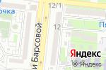 Схема проезда до компании Мастерская по ремонту стиральных машин в Астрахани