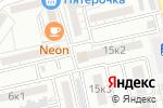 Схема проезда до компании #Дымок в Астрахани