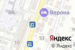 Схема проезда до компании На здоровье в Астрахани