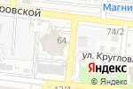 Схема проезда до компании Силуэт в Астрахани