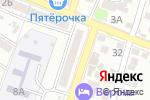 Схема проезда до компании АВТОКИТ в Астрахани
