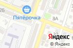 Схема проезда до компании У Романа в Астрахани