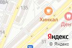 Схема проезда до компании Авто-Друг в Астрахани