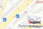 Схема проезда до компании Урожай в Астрахани