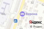 Схема проезда до компании Верона в Астрахани