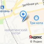 Волга-Трек на карте Астрахани