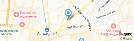 Хинкал на карте Астрахани
