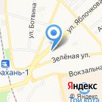 Починкин на карте Астрахани