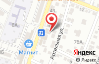 Схема проезда до компании Азбука Ремонта в Астрахани