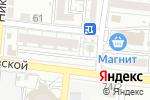 Схема проезда до компании Магазин отделочных материалов в Астрахани
