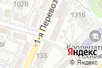 Схема проезда до компании Крокус в Астрахани