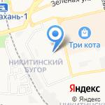 Комфорт-Сервис на карте Астрахани