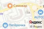 Схема проезда до компании Ваш выбор в Астрахани
