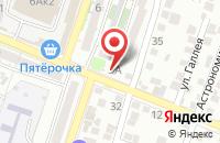 Схема проезда до компании Мистер Ху в Астрахани