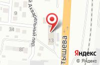 Схема проезда до компании ПКф Макси Дом в Астрахани