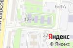 Схема проезда до компании Детский сад №79 в Астрахани