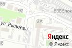 Схема проезда до компании Комплексный центр социального обслуживания населения Кировского района в Астрахани