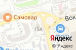 Схема проезда до компании ДушкаМоя в Астрахани
