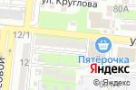 Схема проезда до компании Сладкая жизнь в Астрахани